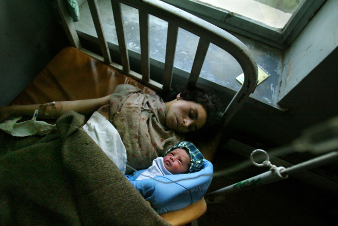 Maternity In Afghanistan